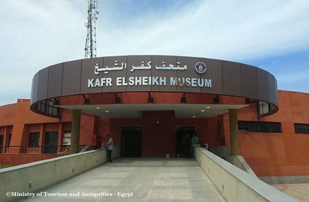Entrada Museo Kafr El Sheikh