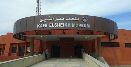 Museo-Kafr-El-Sheikh