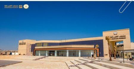 Museo-Hurghada entrada
