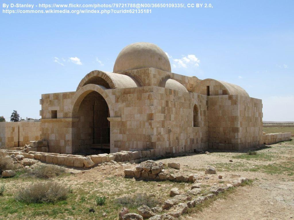 Circuito Castillos del Desierto Jordania